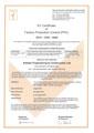 EC Certificate of FPC